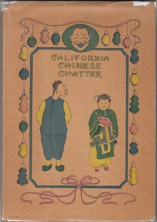 California Chinese Chatter (INSCRIBED, with original drawing)