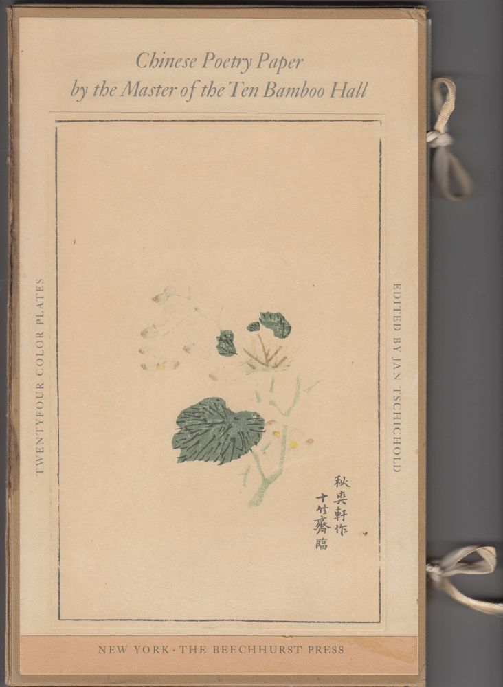 Chinese Poetry Paper by the Master of the Ten Bamboo Hall: Twenty-Four Facsimiles in the Size of the Originals. Jan Eudo C. Mason Tschichold, introduction.