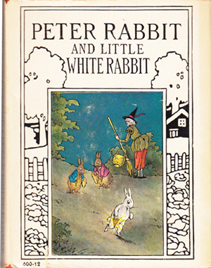 Peter Rabbit and Little White Rabbit. Linda Stevens Almond