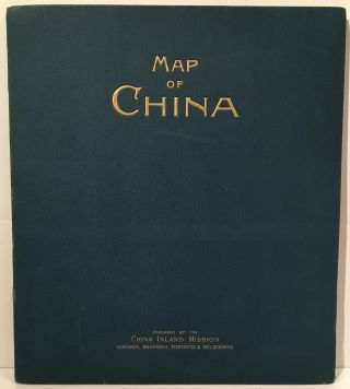 Map of China Prepared for the China Inland Mission. Emil Bretschneider