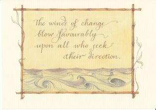 The Winds of Change... (color print). Charles Van Sandwyk